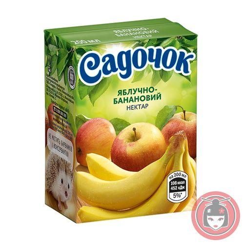 Купить Нектар Садочок яблочно-банановый 0.2л