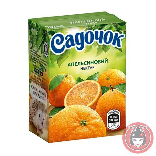 Нектар Садочок апельсиновый 0.2л