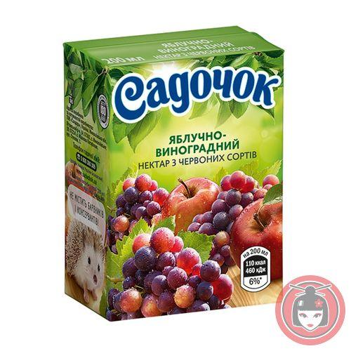 Нектар Садочок яблочно-виноградный 0.2л